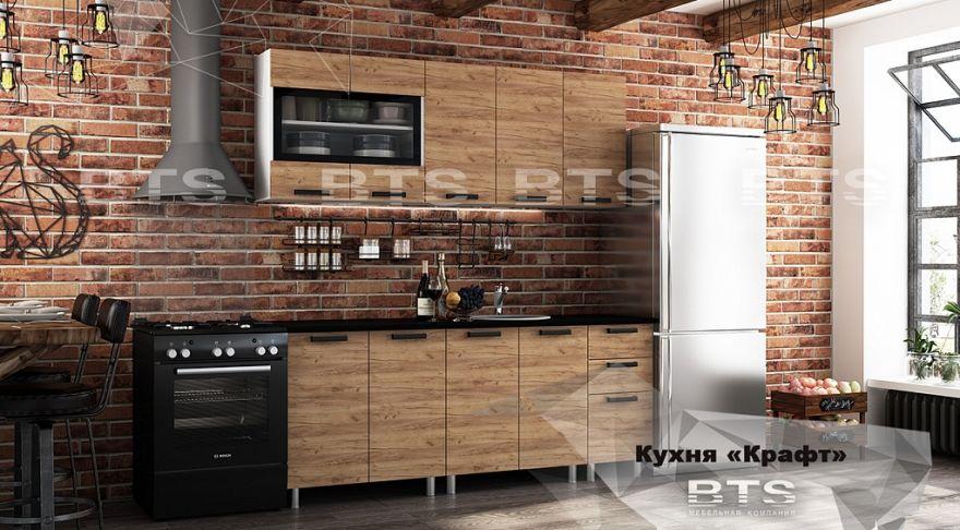 """Кухня """"Крафт"""" БТС 2.0 м"""