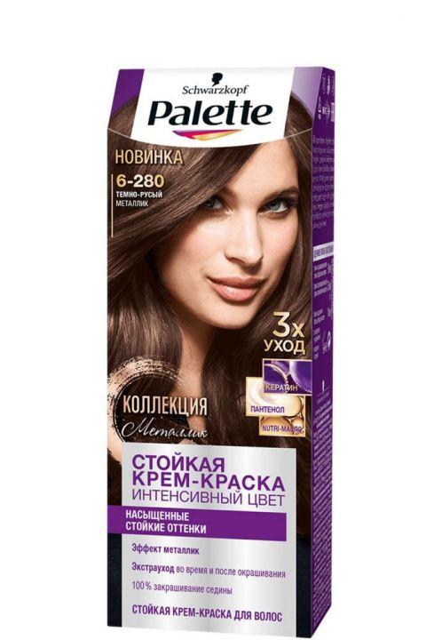 Краска д/волос PALETTE ICC 6-280 Темно-русый металлик