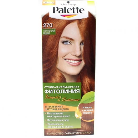 Краска д/волос PALETTE Фитолиния №270 Пленительный медный