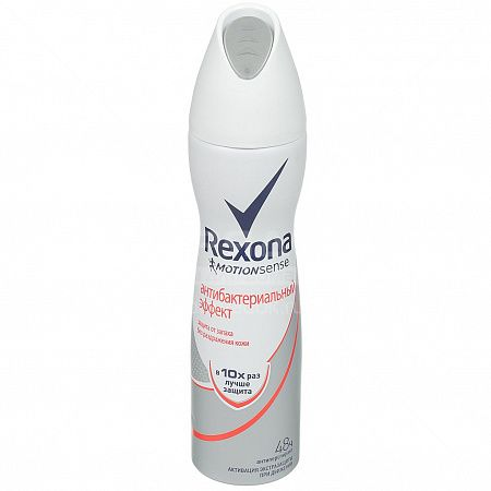 Дезодорант Rexona 150мл Антибактериальный эффект спрей фн