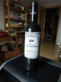 Исчезновение или появление бутылки вина