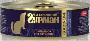 Четвероногий гурман Golden Line Цыпленок с телятиной для молодых хорьков (100 г)