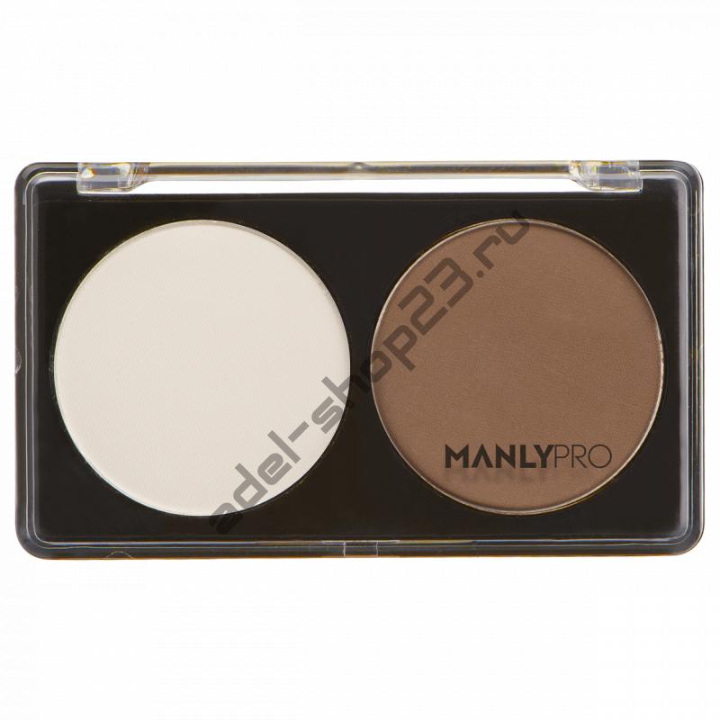 Manly PRO - Палитра сухих корректоров 2 цвета (белый + холодно-коричневый) П06