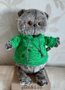 Басик в зеленой толстовке с карманом-кенгуру 25 см