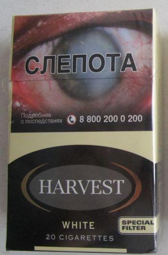 Сигареты Harvest White