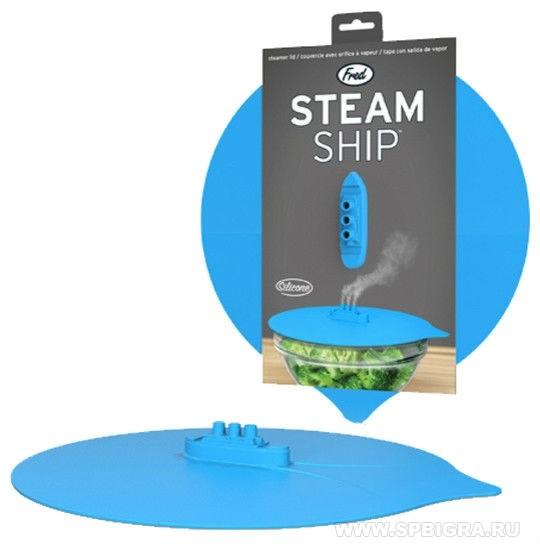 Силиконовая крышка Steam Ship