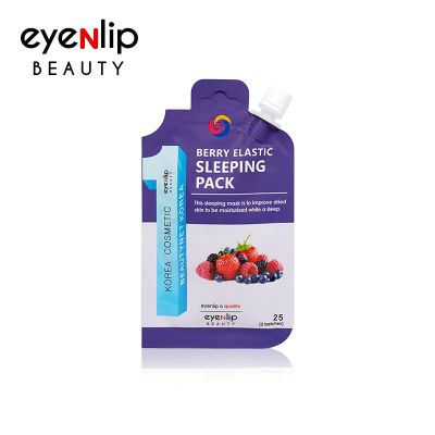 Маска для лица ночная EYENLIP BERRY ELASTIC SLEEPING PACK 25гр