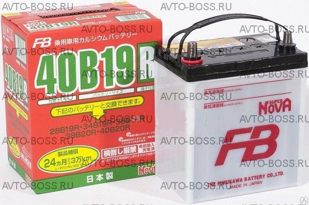 Аккумулятор FB SUPER NOVA 40B19R Ёмкость 38 Ah, пусковой ток 330 А, 185x125x227