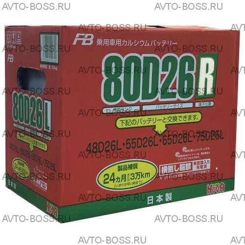 Аккумулятор FB SUPER NOVA 80D26R Ёмкость 68 Ah, пусковой ток 700 А, 257x170x225