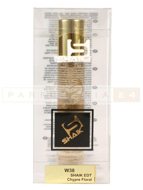 Shaik W38 20ml Chanel Chance eau de parfum