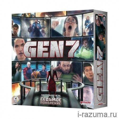 GEN7 Седьмое поколение