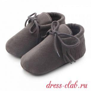 Пинетки-Ботинки