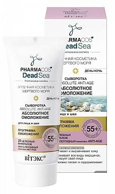 PHARMACOS DEAD SEA Сыворотка 55+ «Аbsolute anti-age Абсолютное омоложение» день-ночь для лица и шеи 30 мл