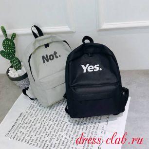Рюкзак  тканевый