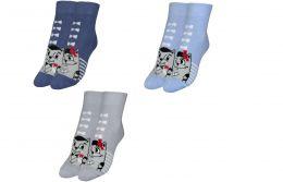 Детские махровые носки С5062