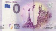 Банкнота 0 ЕВРО - Российский крым! Crimea Севастополь, Ласточкино гнездо