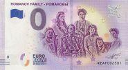 Банкнота 0 ЕВРО -  Романовы. Царская семья. 2019