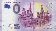 Банкнота 0 ЕВРО -  МОСКВА