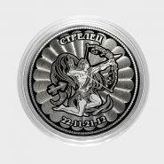 СТРЕЛЕЦ- монета 25 рублей из серии ЗНАКИ ЗОДИАКА (лазерная гравировка)