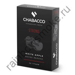Chabacco Strong 50 гр - White Apple (Белое яблоко)