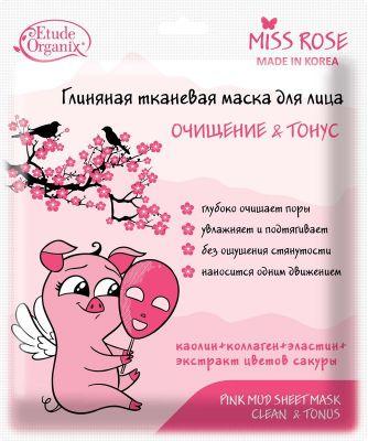Etude Organix  MISS ROSE  Глиняная тканевая маска для лица очищение и тонуc