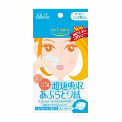 Kose Cosmeport Softymo Супервпитывающие матирующие салфетки для лица 150 шт