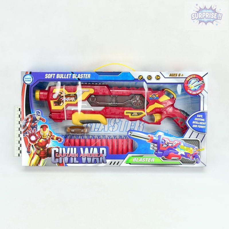 Пистолет Бластер Super Hero с пулями на присоске (№SB351)