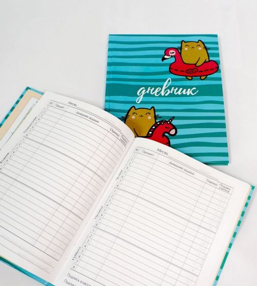 Дневник универсальный для 1-11 класса «Котики»