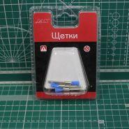 Щетка пластик,  5 мм, 3 шт./уп., блистер