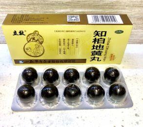 Чжи Бай Ди Хуан Вань 10 МЕДОВЫХ Пилюль , Zhibai Dihuang Wan,мужское бесплодие, гемоспермия