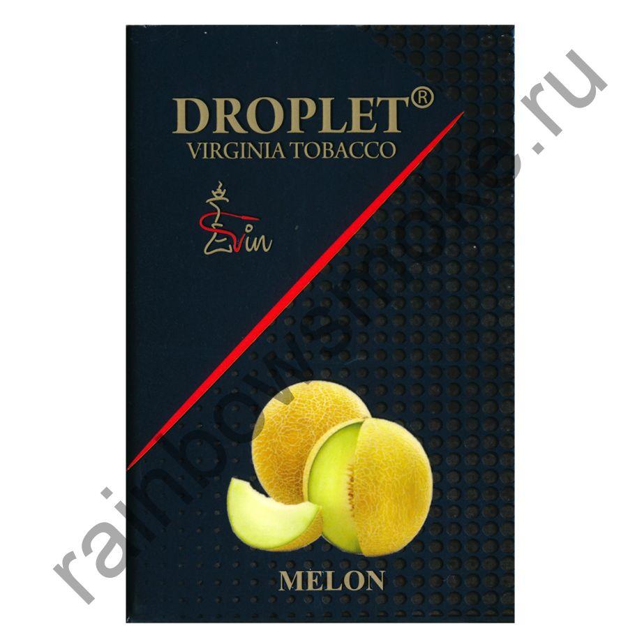 Droplet 50 гр - Melon (Дыня)
