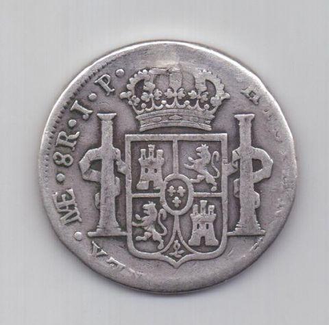8 реалов 1823 года RRR!!! Революция!!! Перу Испания