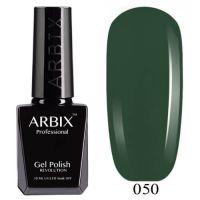 Arbix 050 Тропический Лес Гель-Лак , 10 мл