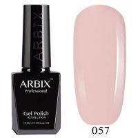 Arbix 057 Французское Парфе Гель-Лак , 10 мл