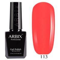 Arbix 113 Апероль Гель-Лак , 10 мл