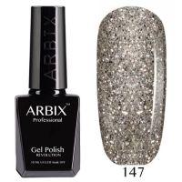Arbix 147 Серебряный Водопад Гель-Лак , 10 мл