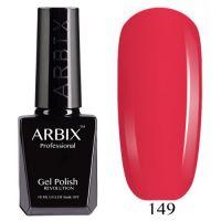 Arbix 149 Тигровая Лилия Гель-Лак , 10 мл
