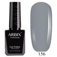 Arbix 156 Элегантность Гель-Лак , 10 мл