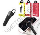 Bluetooth гарнитура моно HOCO E25, Mystery, цвет: чёрный