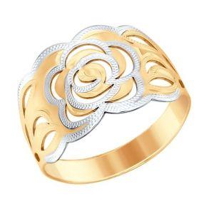 Кольцо из золота с гравировкой 017345 SOKOLOV