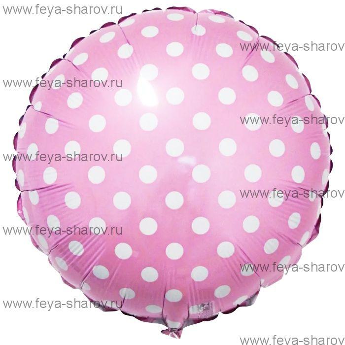 Шар в горошек Розовый 46 см