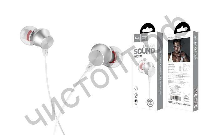 Гарнитура (науш.+микр.) для сотов. HOCO M51, Proper sound, микрофон, кнопка ответа, кабель 1.2м, цвет: белый вакуум