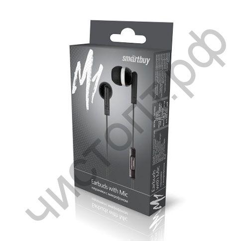 Гарнитура (науш.+микр.) для сотов. SmartBuy M1, черная, коробка (SBH-111K)