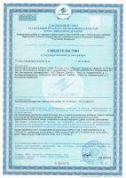экстракт пихты флорента сертификат