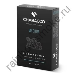 Chabacco Medium 50 гр - Blueberry Mint (Черника с Мятой)