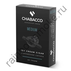 Chabacco Medium 50 гр - Ice Cream Cigar (Мороженое-Сигара)