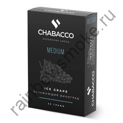 Chabacco Medium 50 гр - Ice Grape (Освежающий Виноград)