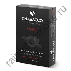 Chabacco Strong 50 гр - Ice Cream Cigar (Мороженое-Сигара)