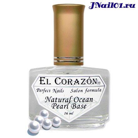 """El Corazon """"Natural Ocean Pearl Base"""" №401"""