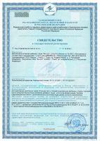 венорм биолит арго сертификат